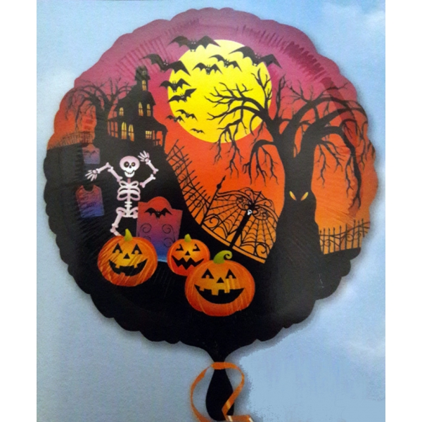 Nuit noire ballon mylar 45 cm