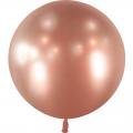 1 ballon effet miroir rose gold 55 cm