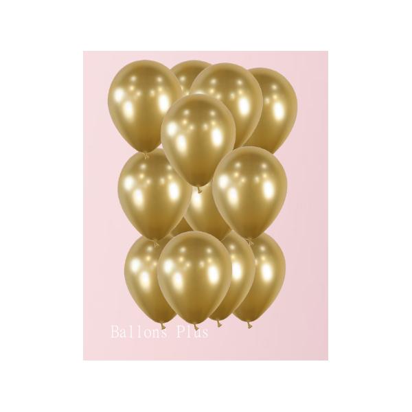 bouquet de 12 ballons or effet miroir métal 28 cm