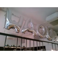 boutique gonflage HELIUM ballon mylar chiffres et lettres