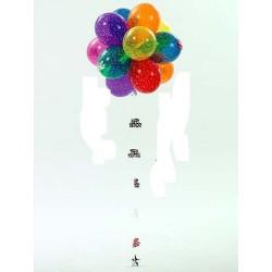 12 ballons 28cm gonflés hélium BOULE