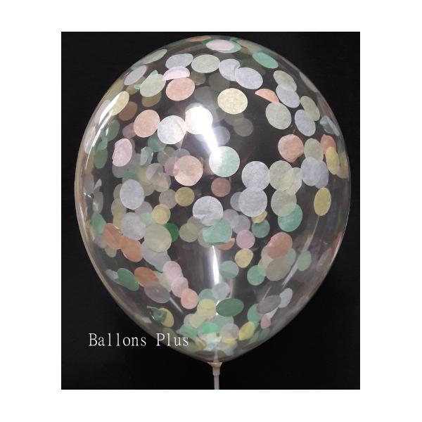 kit pour créer 12 ballons confettis pastel